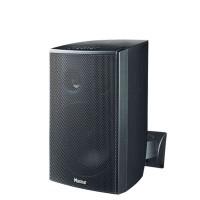 Magnat Symbol Pro130  įmontuojama garso kolonėlė , galingumas 200W