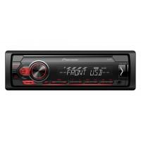 Pioneer MVH-S110UB Auto magnetola su USB, galingumas 4x50W #Nemokamas pristatymas